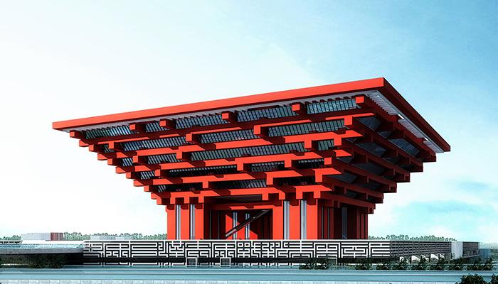 世博会·中国馆